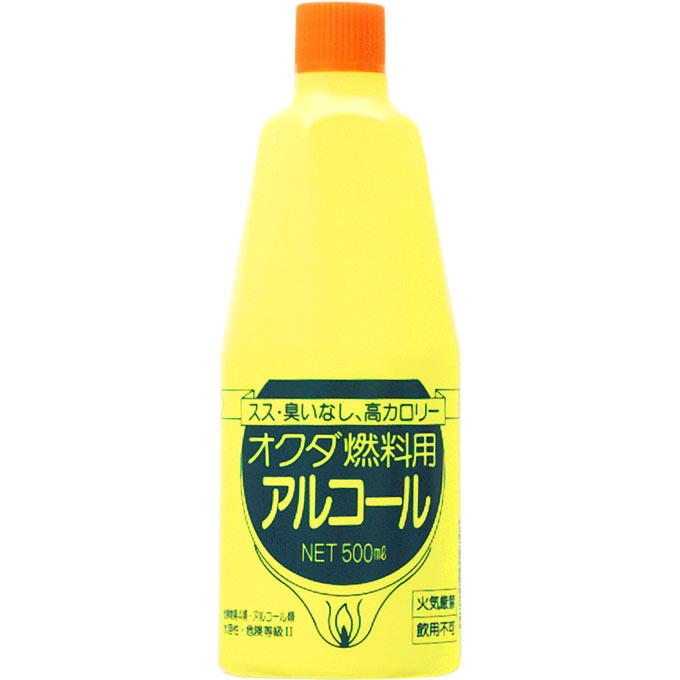 燃料用アルコール500ml