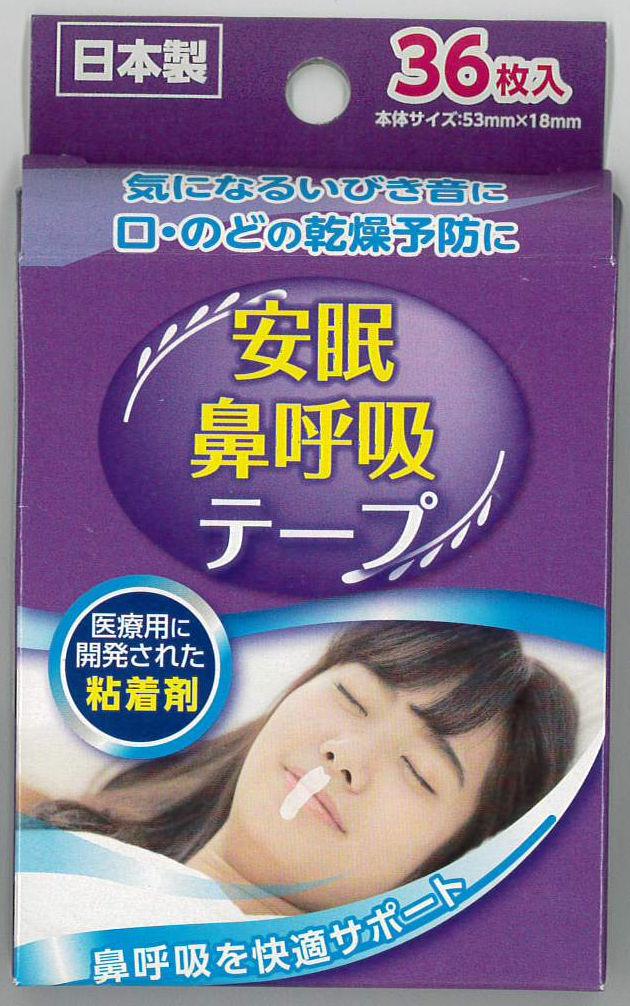 安眠鼻呼吸テープ 36枚