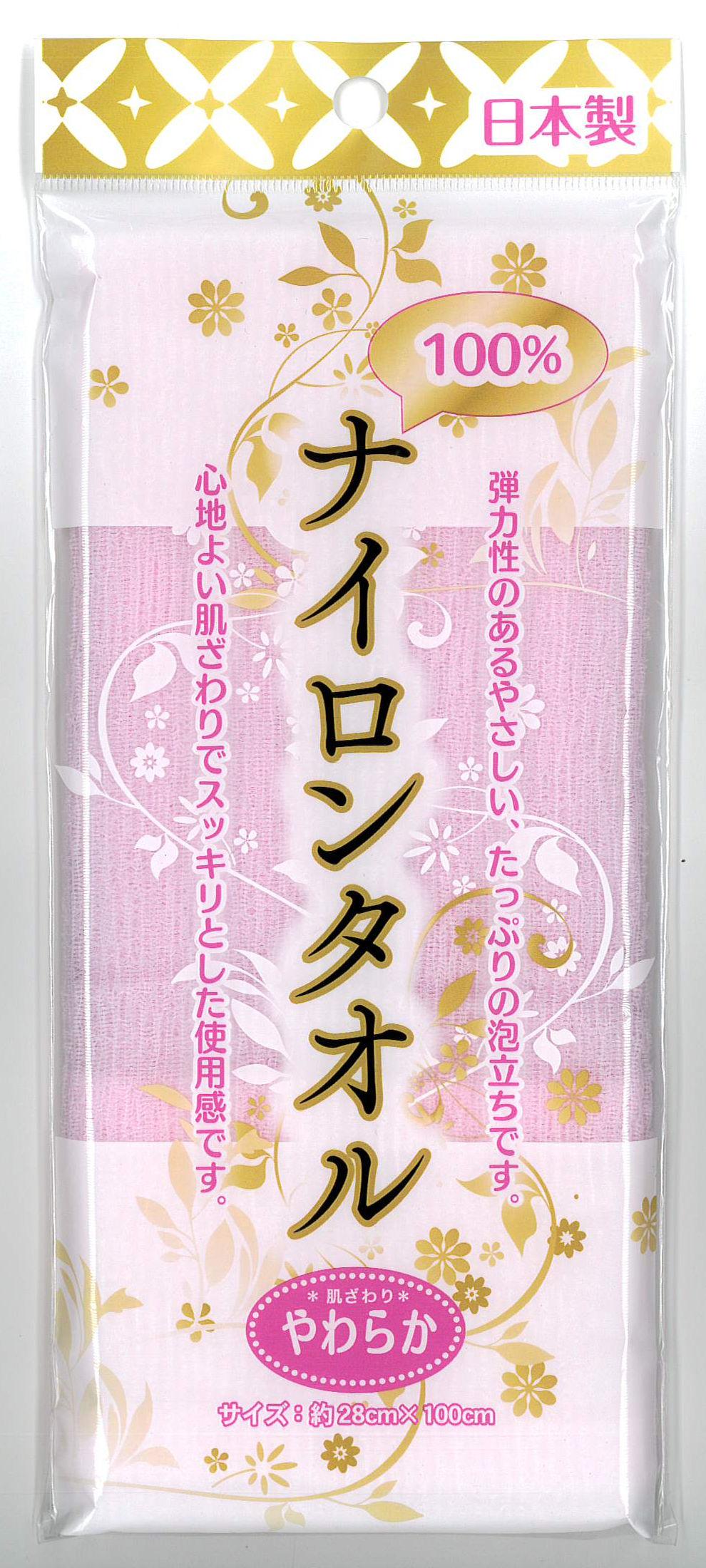 日本製ナイロンタオル やわらか ピンク
