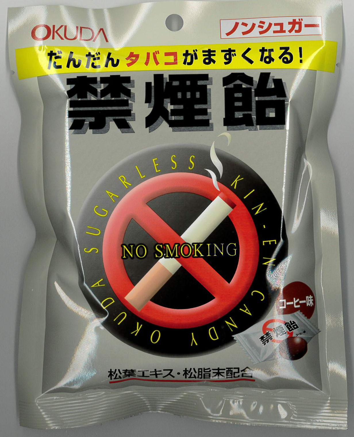 ノンシュガー禁煙飴